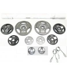 220 lb 7' Olympic Barbell Weight Set - Plates - CAP Fitness Gear