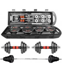 QUYUON Adjustable Weights Dumbbells Set, 110LB Free Weights Dumbbells with Connecting Rod Used As Barbell for Gym Work Out Home Training Suitable for Men and Women (110 LB)